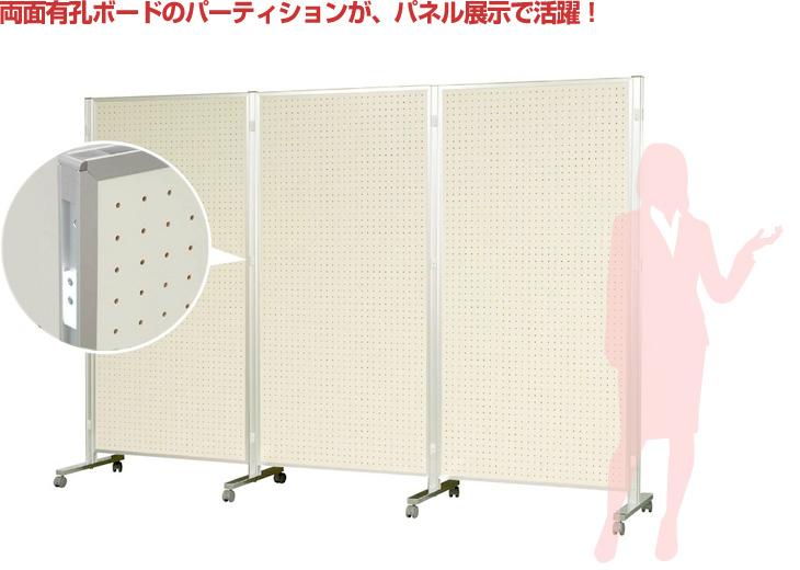 有孔パーテーション使用例画像。オプション品を利用しての吊下げ展示が可能です。