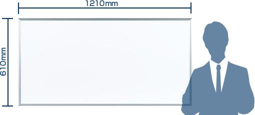 壁掛けホワイトボード(無地)MH24。サイズ:幅1210mm×高さ610mm