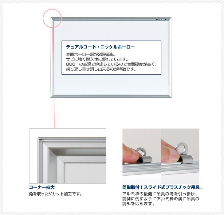 MAJI Sシリーズの特徴。スライド式プラスチック吊具で簡単にしっかり固定。
