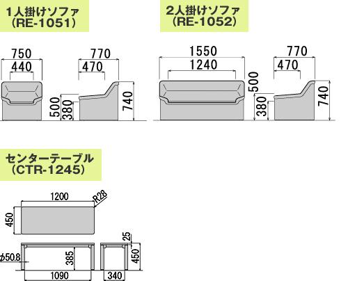 応接用ソファ プリーダ3点セット図面