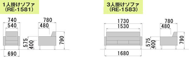【サイズ】プリーダ(ビニールレザー)3点セット図面